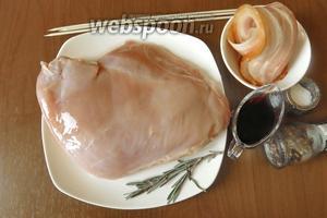 Ингредиенты: филе, бекон, красное вино и специи.