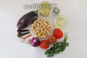 Подготовим ингредиенты для салата: помидоры, баклажан, замоченный на ночь нут, лук, петрушку и специи. А также ингредиенты для соуса: оливковое масло, уксус и горчицу.