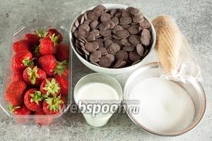 Для приготовления мягкого мороженого в мороженнице нам потребуется около 0,5 кило клубники, 10 ст. л. сахара и 50-100 мл жирных сливок. Для сервировки мороженого по этому рецепту нужны 5 готовых вафельных стаканчиков-конусов и около 300 г шоколада. Он уйдёт не весь, но под рукой нужно иметь достаточный объём, остатки можно потом пристроить в какое-нибудь другое блюдо.