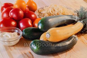 Для приготовления нам понадобятся цукини (у меня ещё и жёлтенькие попались), помидоры, сыр, яйца, майонез