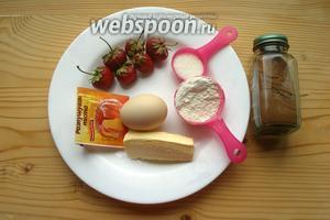 Ингредиенты: клубника, мука, масло, сахар, яйца, разрыхлитель, сода, корица, соль.
