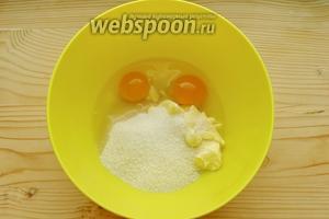 В глубокой миске соединяем сахар, яйца и сливочное масло.