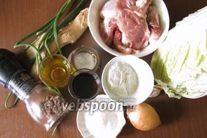 Ингредиенты: свинина (фарш), лук зелёный и репчатый, капуста пекинская, вода, мука, крахмал, соль, сахар, перец, имбирь, соевый соус, масло для жарки.