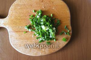 Нарезаем зелёный лук (30 грамм), 3-4 пёрышка.