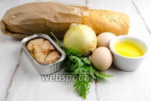 Чтобы приготовить намазку, нужно взять печень трески, лук, вареные яйца, соль, перец, рукколу; для маринада лука -уксус, соль, перец и воду.
