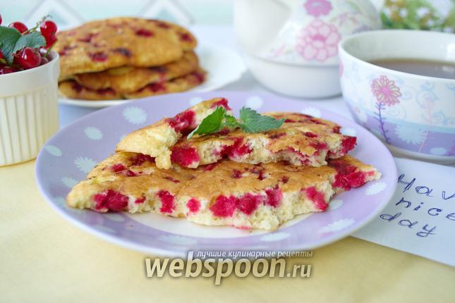Фото Бисквитные оладьи с красной смородиной
