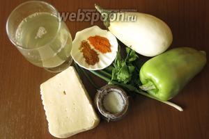 Продукты: белые баклажаны, перец, зелень, бульон овощной (замена вода), зелень, кари нежный и имеретинский шафран, чеснок, сыр.
