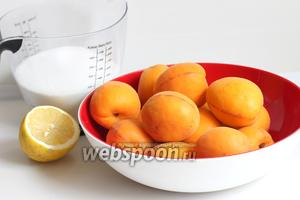 Итак, возьмём абрикосы, сахар, лимон и воду. Абрикосы я взяла ещё твёрдые. У меня мультиварка Редмонд.