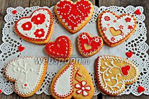 Печенье «Валентинки»