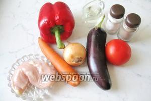 Для приготовления этого салата потребуется: филе куриной грудки, морковь, лук репчатый, перец болгарский, баклажан, помидор, масло подсолнечное, соль и перец чёрный молотый.