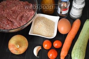 Для приготовления мясных маффинов с овощами нам понадобится фарш, лук репчатый, морковь, мускатный орех, панировочные сухари, перец чёрный, помидоры черри, соль, цукини, чеснок и яйца куриные.