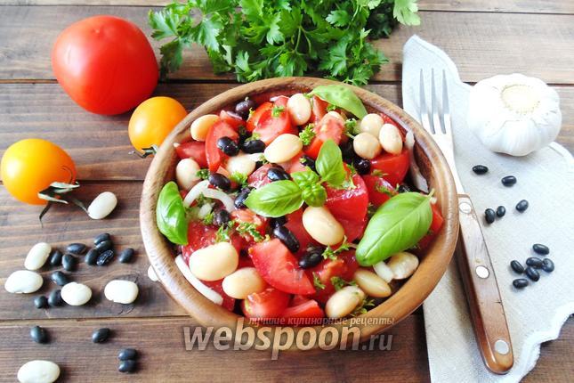 Фото Салат с фасолью и помидорами