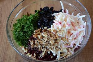 Грецкий орех порубить, укроп измельчить, с изюма слить воду, слегка отжать изюм и добавить в салатник.