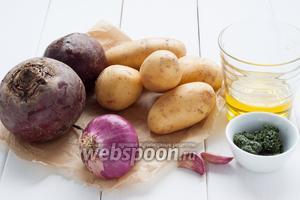 Для свекольника понадобится молодая свёкла, картофель, укроп (у меня был нарезанный уже, замороженный, но лучше брать свежий пучок), оливковое масло, фиолетовый лук (лучше взять его, но можно и обычный репчатый), чеснок.