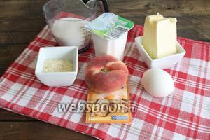 Берём такие продукты. Персики у меня плоские, 1 яйцо, сахар, муку, миндаль молотый, масло сливочное, разрыхлитель.