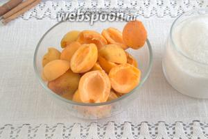 Ингредиенты: абрикосы, корица, сахар. Извлекаем косточки из абрикосов.