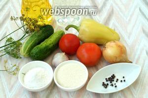 Для приготовления салата возьмём следующие продукты: огурцы, помидоры, лук, болгарский перец, чеснок, сахар, соль, перец чёрный горошком, подсолнечное масло, уксус и соцветия укропа.