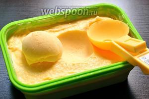 Через 6 часов мороженое готово. У него будет приятный мандариновый оттенок и вкус. Можно подать это мороженое с мандариновым сиропом (прогреваем в сотейнике сок 2 мандаринов и 2-3 столовые ложки сахара, варим на медленном огне 2-3 минуты. Затем перелить сироп в соусник и дать остыть).