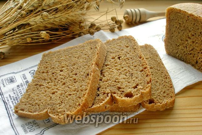 Фото Чёрный хлеб с тмином и мёдом в хлебопечке