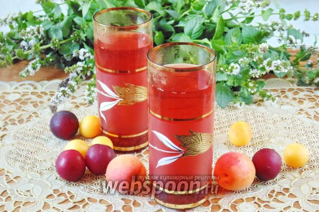 Фото Компот из алычи с абрикосами