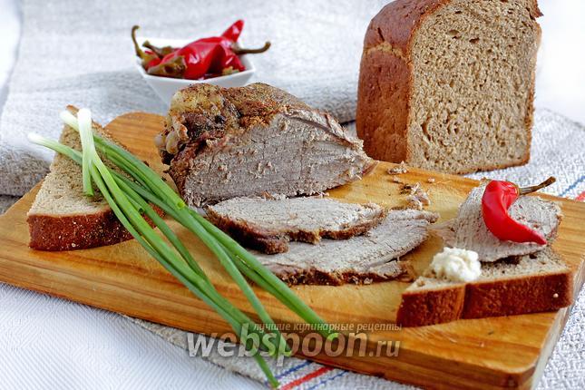 Фото Говядина для бутербродов