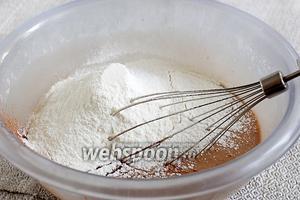 Просеять муку, разрыхлитель, какао и ванилин. Аккуратно смешать тесто ручным венчиком до гладкости.