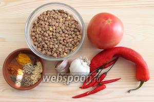 Для приготовления потребуется чечевица, помидоры, острый перец, чеснок. А также специи: зира, семена фенхеля, имбирь, чёрный молотый перец, куркума, паприка, гвоздика.