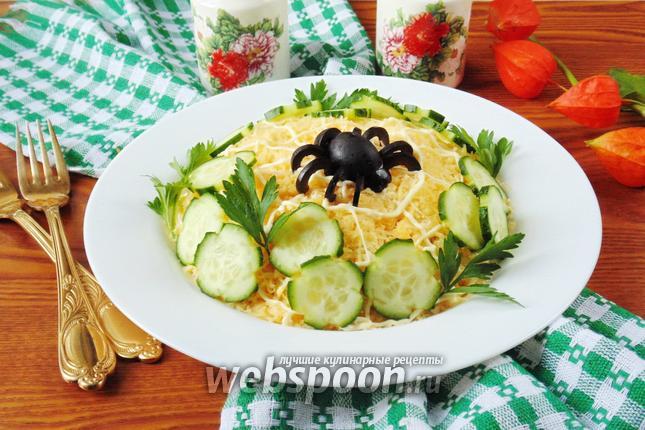 Фото Салат со шпротами и сыром «Паутинка»
