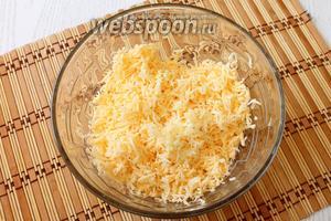 Сыр и чеснок трём на средней тёрке.
