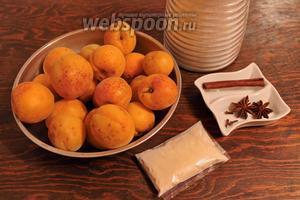 Для ароматного абрикосового джема нужны абрикосы (1 кг без косточек), пектин, сахар, пряности.