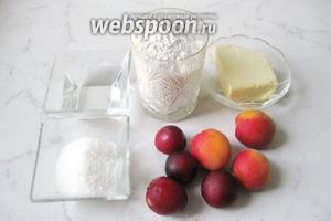 Для приготовления галеты потребуются такие продуты: масло сливочное, мука, сахар, сода, вода ледяная,  крахмал, абрикосы, алыча.