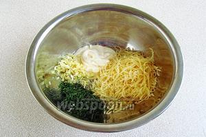 Соединить чеснок, майонез, укроп и сыр.