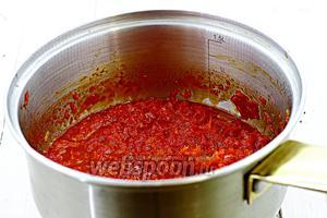 Конфитюр из острого перца готов. Остудите, пересыпьте в чистые баночки и храните в холодильнике до востребования.