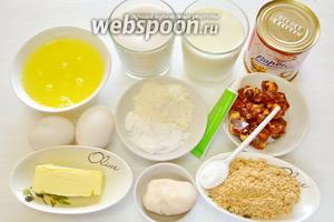 Приготовим белки, сахар, измельчённые жареные орехи, яйца, ванильный сахар, молоко, варёную сгущёнку, сливочное масло, муку, крахмал, орехи в карамели, сахарную мастику, гелиевые красители.