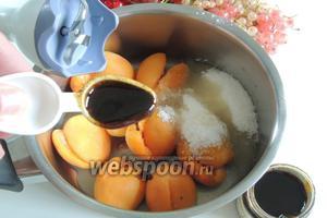 Добавим ванильную пасту (можно заменить на пачку ванильного сахара).