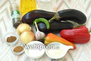 Для приготовления салата нам понадобятся следующие продукты: баклажаны синие, болгарский перец, лук, морковь, чеснок, кориандр молотый, приправа для корейских салатов или моркови, соль, сахар, перец, уксус и подсолнечное масло.