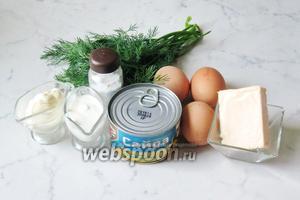 Для приготовления яичного рулета с сайрой потребуются такие продукты: консервы сайры, яйца, сметана, майонез, плавленый сыр, укроп, соль.