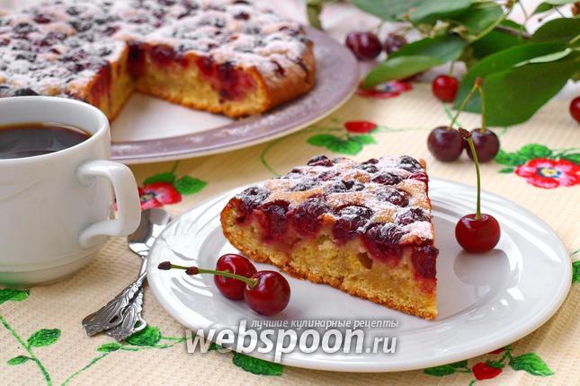 Фото Вишнёвый пирог быстрый