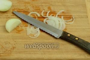 Очищеную луковицу нарежем тонкими полукольцами.
