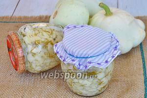 Салат из патиссонов на зиму