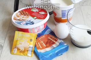 Итак, нам нужно для сливочного мусса взять сыр Маскрапоне, сливки, сахар, молоко, желатин, ванилин, желтки.