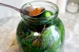 На кончике чайной ложки взять молотого мускатного ореха. Высыпать в банку и залить кипящим маринадом.