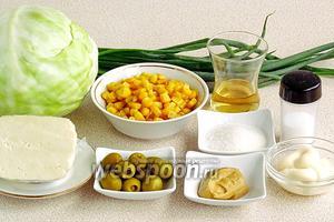 Для приготовления салата нужно взять белокочанную капусту, зелёный лук, адыгейский сыр, оливки, консервированную кукурузу, соль, майонез, сахар, готовую горчицу и яблочный уксус.
