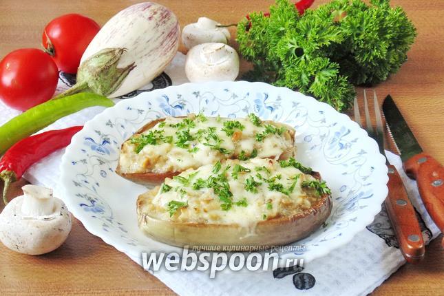 Рецепт Белые баклажаны фаршированные курицей и грибами