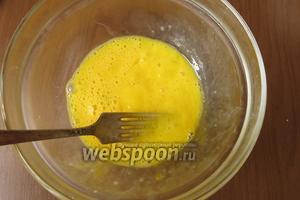 В яйцо добавляем холодную воду.