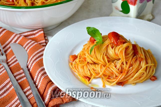 Фото Спагетти «4 помидора»