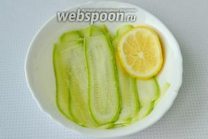 Нарезанный кабачок выложить в посуду и сбрызнут лимонным соком каждый слой и присолить. Отставить в сторону на 10-15 минут, чтобы немного пустил сок и обмяк.