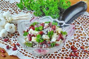 Салат с красной фасолью и баклажанами