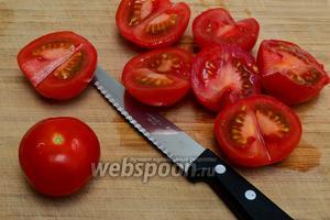 Нарежем помидоры. Если они крупные, то дольками, как на салат, если мелкие, скажем, черри, то их можно лишь слегка надрезать или чуточку раздавить плоской стороной ножа. У меня помидоры не очень крупные, поэтому я разрезала их пополам.