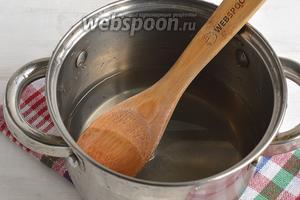 Приготовить сироп из воды и сахара (проварить 3 минуты). Полностью охладить.